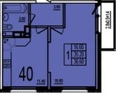 1 ккв в ЖК Марсель 2 . от подрядчика 36.6м2 Цена 1310 тр - Фото 2