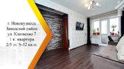 Продам 1-к квартиру, Новокузнецк г, улица Клименко 7 - Фото 1