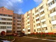 Продам 3-х комнатную квартиру в спальном районе города - Фото 1
