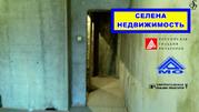 Продажа квартиры, Электросталь, Ленина пр-кт. - Фото 2