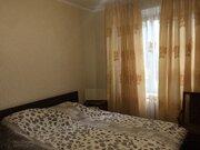 Продаётся трёхкомнатная квартира на Ленинском проспекте! - Фото 1
