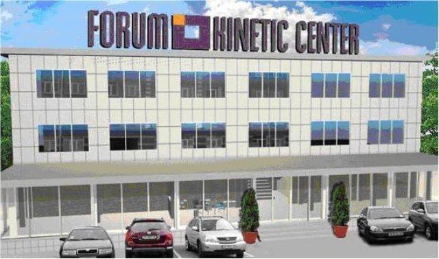 "Бизнес-центры Киев - Бизнес центр ""Kinetic Forum Plaza"" - Фото 1"