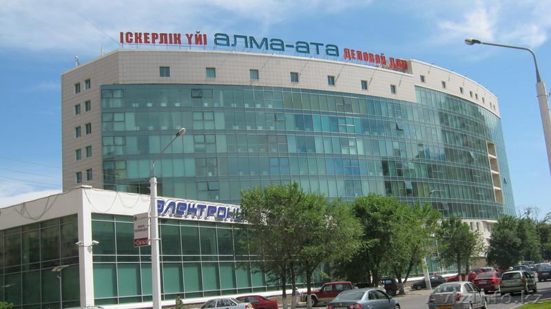 """Бизнес-центры Алма-Ата - Бизнес центр """"Алма-Ата"""" г. Алма-Ата, ул. Иманова, 19 - Фото 1"""