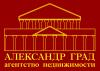 """Агентство недвижимости """"Александр Град"""""""