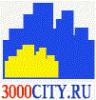 Город 3000