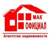 Бюро недвижимости макОФИЦИАЛ