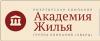 """Риэлторская компания """"Академия Жилья"""""""