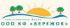 "ООО КФ ""Бережок"""