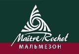 Мэтр Роше