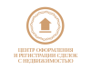 """""""Эксперт"""" Центр оформления и регистрации сделок с недвижимостью"""