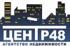 """Агентство недвижимости """"Центр48"""""""