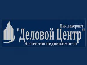 """""""Деловой Центр"""""""