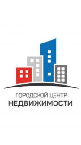 Городской Центр Недвижимости