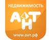 АНТ - Недвижимость