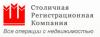 Столичная Регистрационная Компания