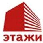 "АН ""Этажи"" Муромский офис"