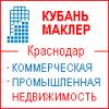 КУБАНЬМАКЛЕР