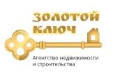 Золотой ключ