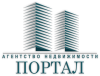 Агентство недвижимости ПОРТАЛ