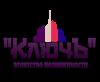"""Агентство недвижимости """"КЛЮЧЪ"""""""