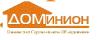 """Финансово Строительное Объединение """"Доминион"""""""