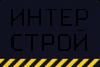 ИнтерСтройЮг