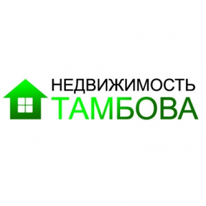 Недвижимость тамбова