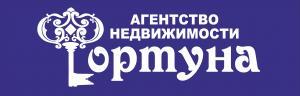АН ФОРТУНА