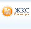 ЖКС-Красногорск