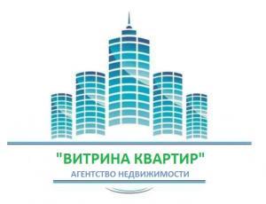 "АН ""Витрина Квартир"""