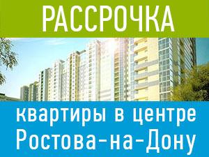 ЖК «Миллениум 2» Квартиры Бизнес-класса.