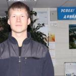 Еремин Иван Алексеевич