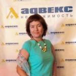 Соколова Инга Павловна