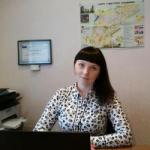 Скрябова Кристина Владимировна