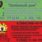 Таштемирова Юлия Александровна