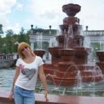 Трефилова Ольга
