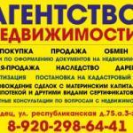 Портнова Маргарита Александровна