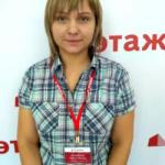 Кондратенко Наталья