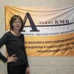 Баранова Евгения Юрьевна