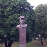 Фомин Денис Николаевич