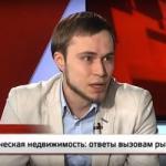 Быков Павел Андреевич