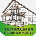 Краева Юлия Викторовна