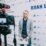Петрушин Виталий Сергеевич
