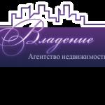Стефашкина Яна Евгеньевна