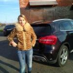 Швар Юлия Николаевна