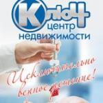 Каламбаева Ольга Викторовна