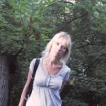 Логоша Наталья Валерьевна