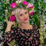Переверзева Елена Александровна