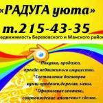 Третьякова Оксана Владимировна