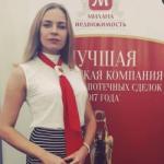 Ходжамуратова Татьяна Михайловна